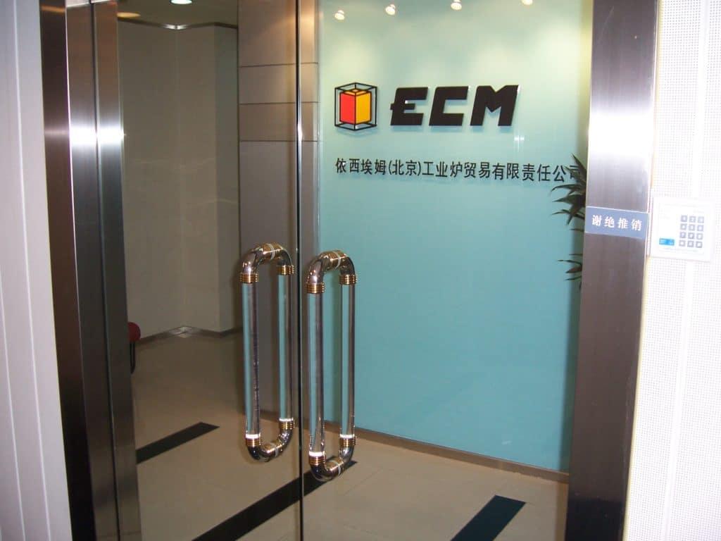 Создание ECM Beijing.